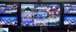 视频会议室改造旧貌换新颜