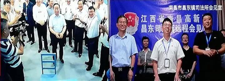 我司参与建设的江西省司法厅社区矫正及远程帮教平台项目获司法部部长傅政华点赞