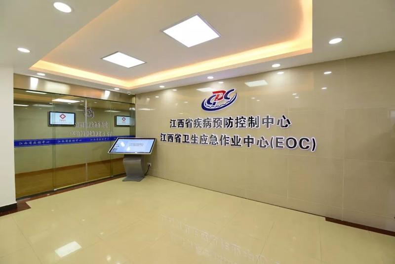 同科公司承建的江西省疾病预防控制中心卫生应急作业中心顺利完工