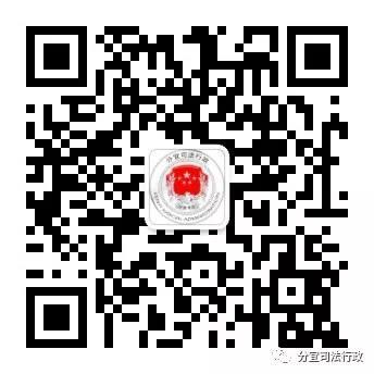 """同科公司研发的""""分宜县掌上公共法律服务平台""""全新上线了"""