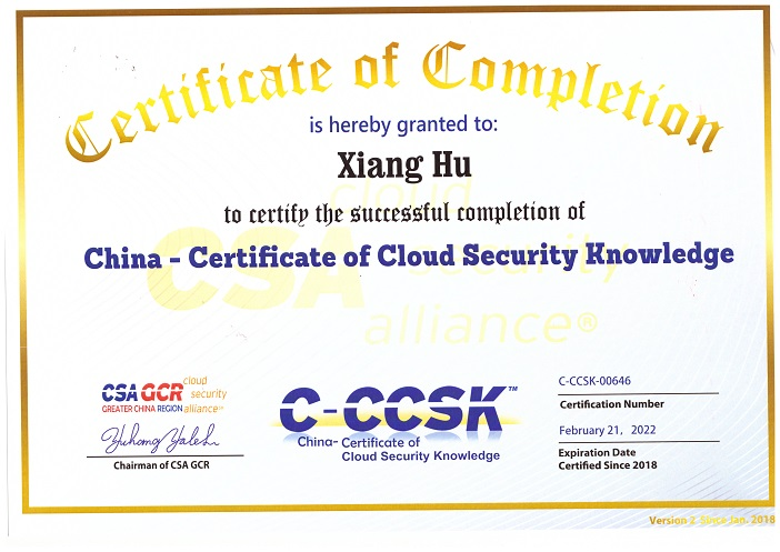 热烈祝贺同科公司2人获得CCSK认证证书